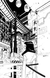 Underbelly Print - Inks by jeffwamester