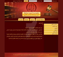 Maher Legal Counselor by KarimStudio