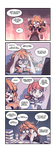 Negative Frames - 11 by Parororo