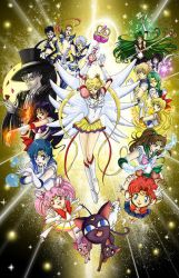 Sailormoon copy by hyperbooster