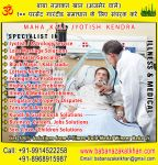 Illness-medical-solutions by nazakat787