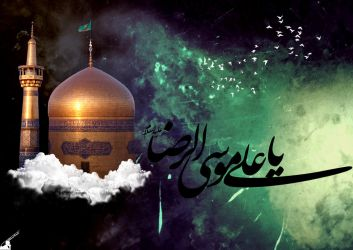 ImamReza by bisimchi-graphic
