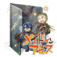 Made in Abyss Folder Icon by Kiddblaster