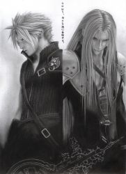 Final Fantasy Cloud Sephiroth by D17rulez