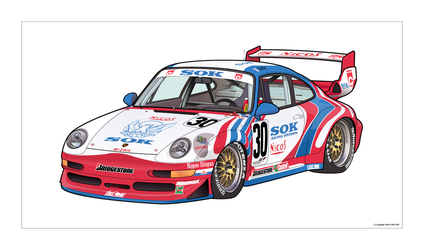 Sogo Keibi Porsche 911 GT2 by under18carbon