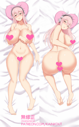 CM: Super Sonico MILF version NSFW by Kainkout