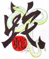 Chinese Horoscope Snake by LARvonCL