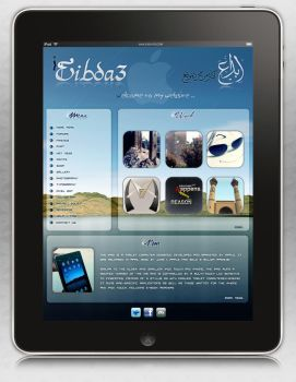 iEibda3 - iPad edition by m-mafa