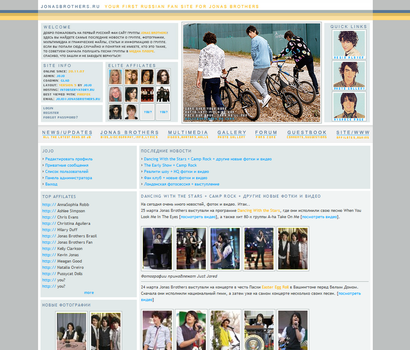 Jonas Brothers Layout 2 by ooliyah