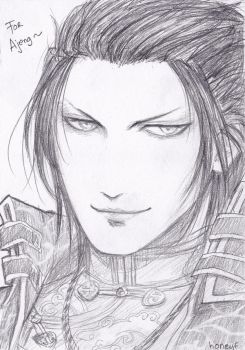 GA: Jia Chong by honeyf