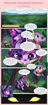 The curse of the elements: Awakening 1# [RUS] by Wilvarin-Liadon