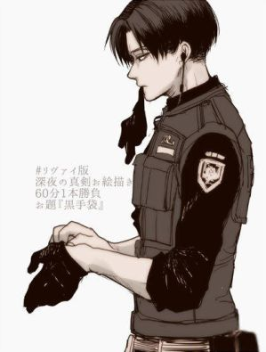 Back (Levi X Reader One Shot) by I-Fly-On-My-Own on DeviantArt