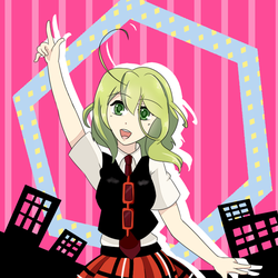 Gumi Collab: A Momentary Trip by Watery21