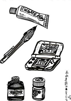 brush pen ordinary items by Scarabsi