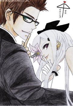 IGNIS and ZERO (This Silence is) by KinArisugawa