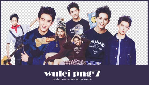 Wu Lei png pack #01 by yynx151