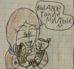 NastyaLapka and Baby Bendy and Cuphead  by Mariascurra