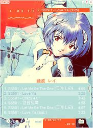 Rei Ayanami winamp skin by rum-and-ginger