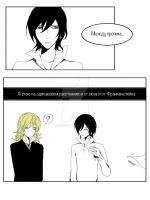 Ask Noblesse - Frankenstein or window? by PiperOfGameln