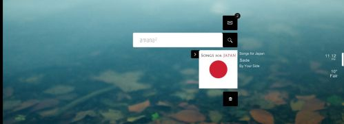 amana2 for rainmeter by reb70