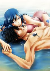 Gruvia - I Belong To You by Arya-Aiedail