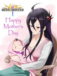 Brave Frontier: Happy Mother's Day by kimmy77
