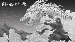 Avatar Wan - Bending with Dragon by Crimson-Seal