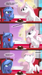 The Cake Part 2 by LunarCakez