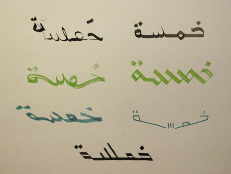 Arabic Calligraphy 08 by Slight-Shift