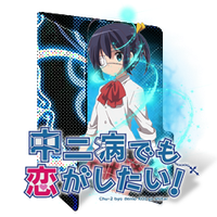 Chuunibyou Demo Koi ga Shitai! Folder Icon by Kiddblaster