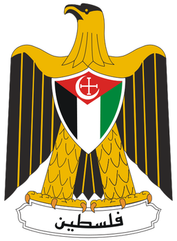 Alternate Coat of Arms of Palestine by MaxStrass