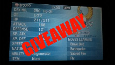[CLOSED] Shiny HO-OH Raffle by SeanTheArtist15