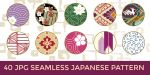 40 JPG Seamless Japanese Pattern by o-yome