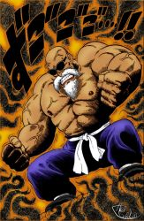 Master Roshi Maxed Out by DemonEyesNick