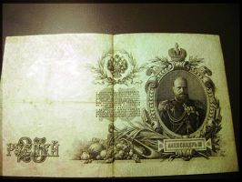Old bank note by fionaadam