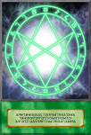Seal of Orichalcos (Anime Card) by MarioFanProductions
