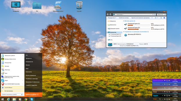Set of themes ZS for Windows 7 by TermitBOSS