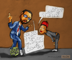 moroccan governement by hillllallll