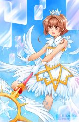 Cardcaptor Sakura Clear Card by kidokaproject