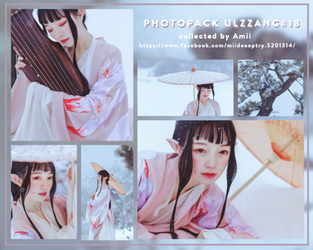 Photopack #13   the worst beauty by TranDepTrai