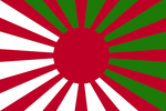 Rqst: Japanese Siberia flag by Neethis
