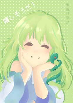 happy sanae by FlanBow