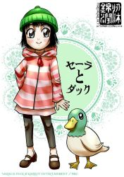 Sarah and Duck by sonialeong