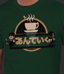 Anteiku Coffee by savagesparrow