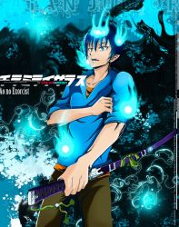 Ao no Exorcist by whitechariot