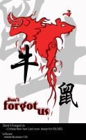 Chinese new year card for 2010 by kingdomzone