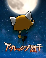 Aggretsuko - Gotta keep it up tomorrow, too! by Zack113
