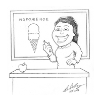 Caricature Commission: Tammy Houser by woohooligan