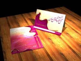 Marriage Card by likhalid