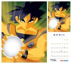 nicktoons: dragon ball Z kai by strongstuff